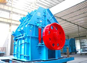 PCD Series Single-stage Hammer Crusher