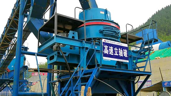 sand making machine slow discharging