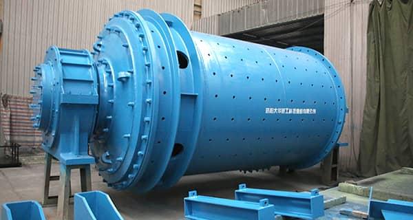 ball mill grinding fineness