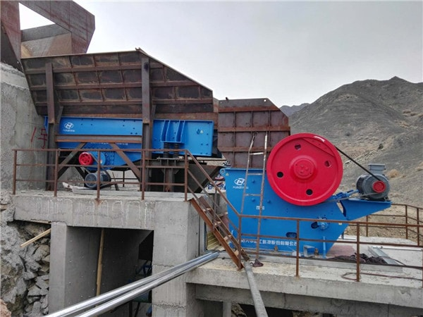 jaw crusher features