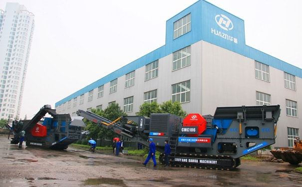 Luoyang Dahua Heavy Industry Science & Technology Co., Ltd.