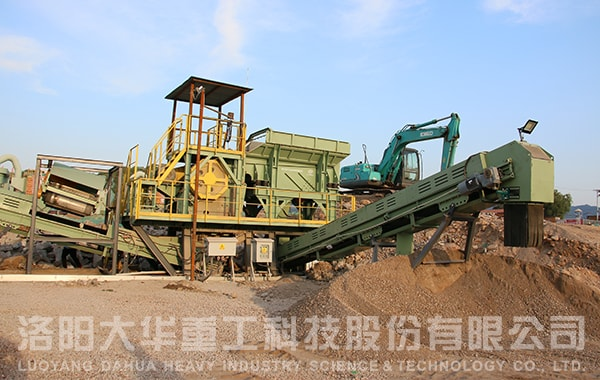 small scale hot sale gravel stone crushing line