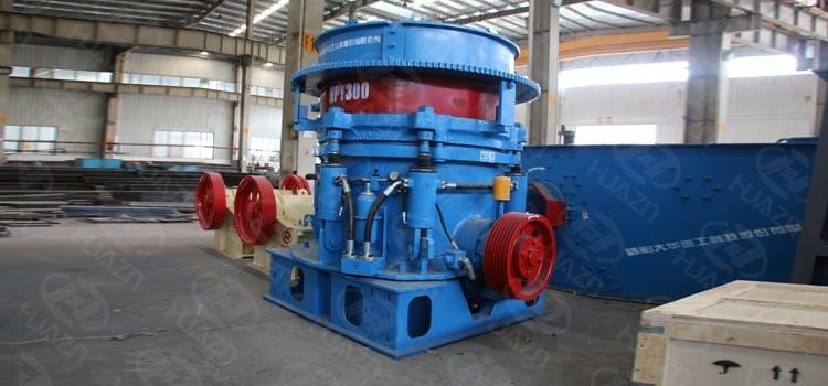 hpy cone crusher machine