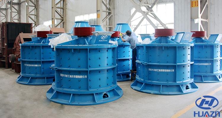 vertical complex crusher machine
