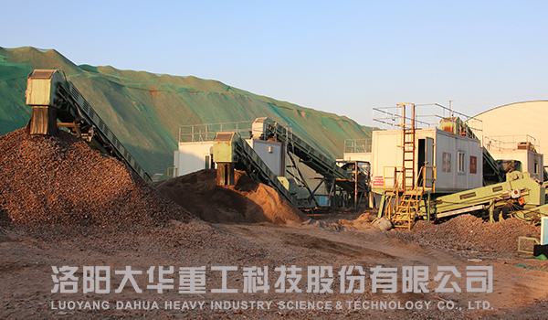 construction waste crusher machine
