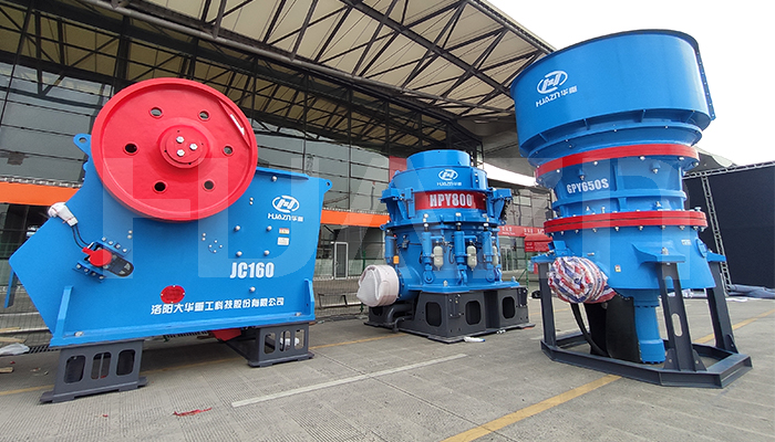 bauma china crusher machine from Luoyang Dahua