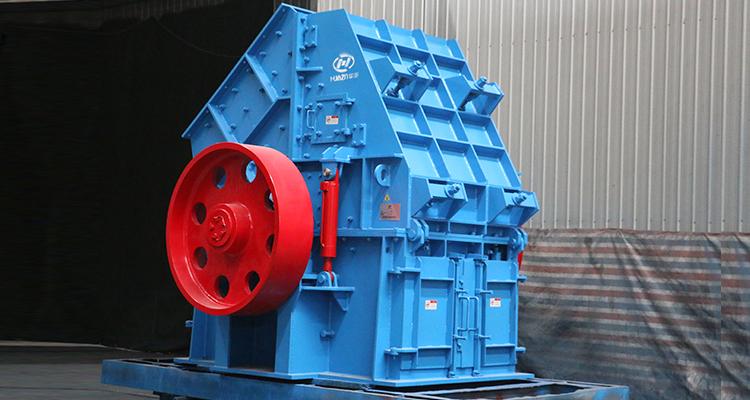 big capacity hammer crusher