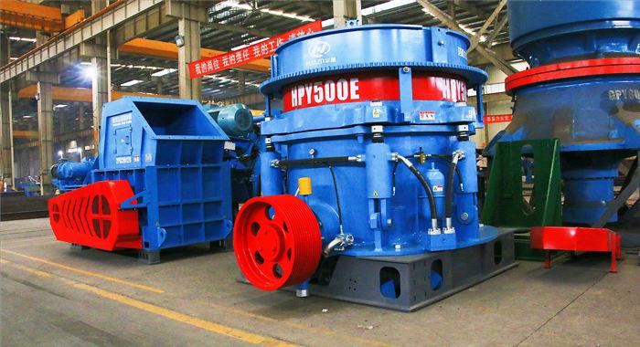 cone crussher machine